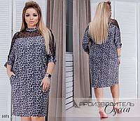 Платье свободного фасона с карманами ангора+сетка 50-52,54-56, фото 1