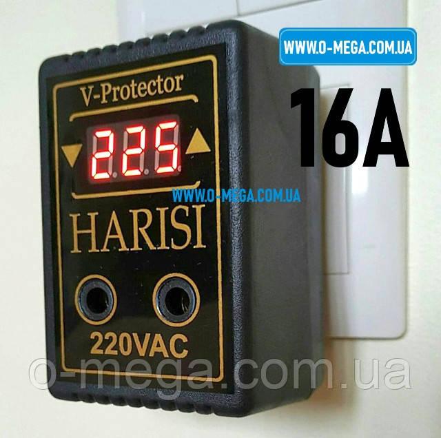 Реле напряжения (барьер) HARISI 16A, в розетку, V-Protector