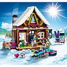 """Конструктор Bela 10731 """"Горнолыжный курорт: шале"""" (аналог LEGO Friends 41323), 408 деталей, фото 9"""