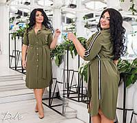 Платье -рубашка С ПОЯСОМ  46-48.50-52.54-56  Цвет- хаки. серый. черный, фото 1