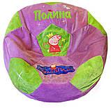 Бескаркасная детская мебель Кресло-мяч пуф с именем, фото 3