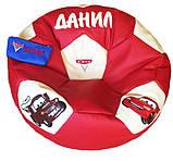 Бескаркасная детская мебель Кресло-мяч пуф с именем, фото 4