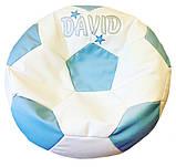 Бескаркасная детская мебель Кресло-мяч пуф с именем, фото 7