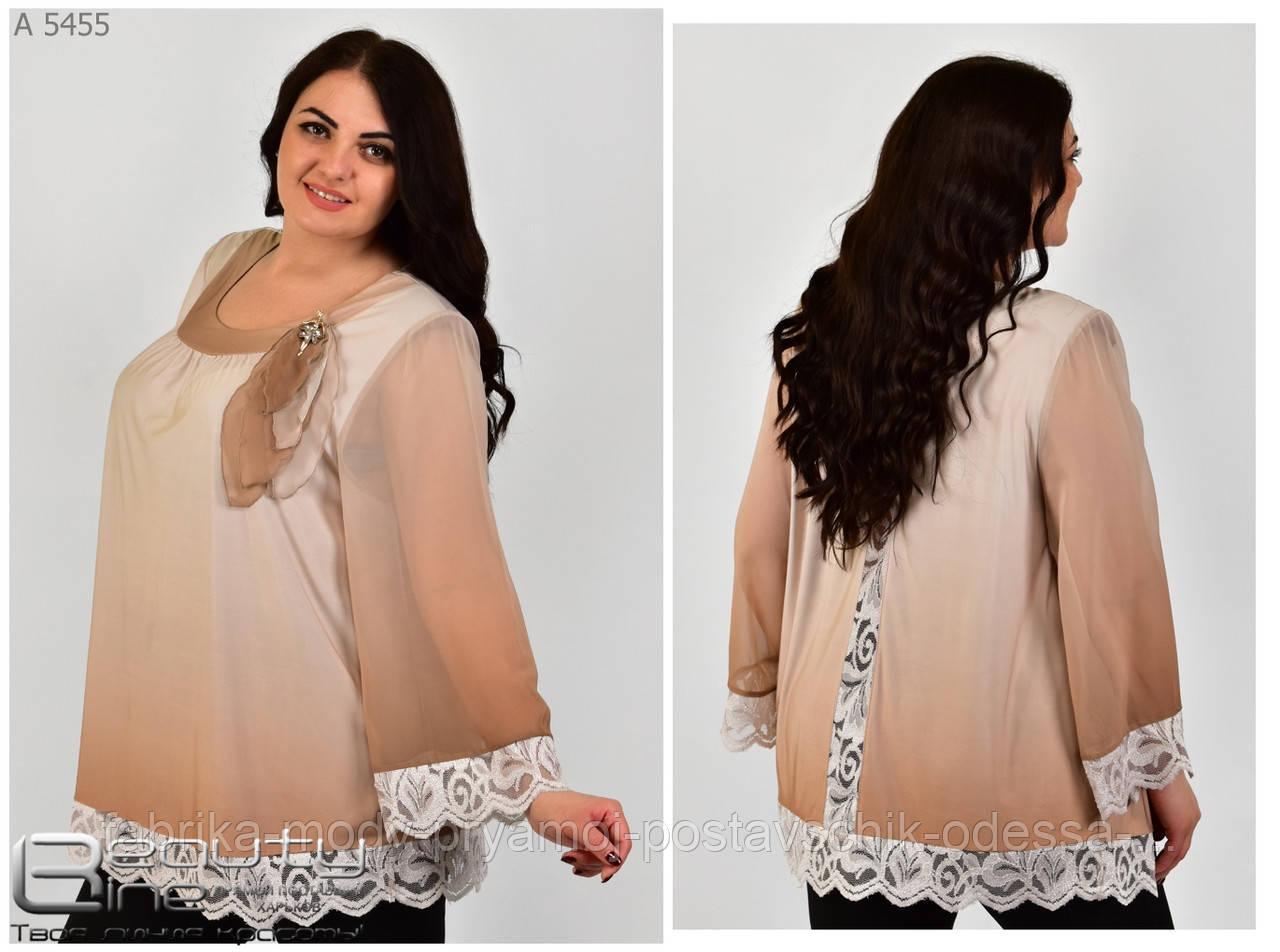 Блуза женская летняя молодежная 62-68 размер №5455