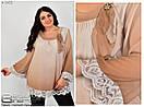 Блуза женская летняя молодежная 62-68 размер №5455, фото 2