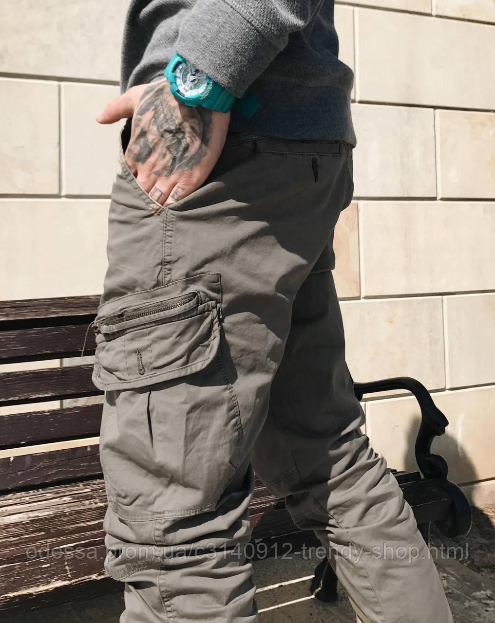 Джоггеры с боковыми карманами