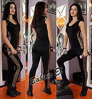 Жіночий Фітнес костюм з леопардовими вставками, фото 1