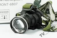Фонарь налобный аккумуляторный MONT 6807 15000W
