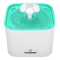 Pet Fountain Кот Диспенсер для воды - Здоровый и гигиенический питьевой фонтан 2L Pet Bowl 1TopShop