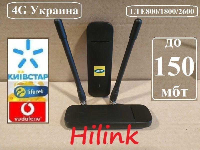 Модем 4g 3g huawei e3372 hilink для роутер Asus Tp link D киевстар