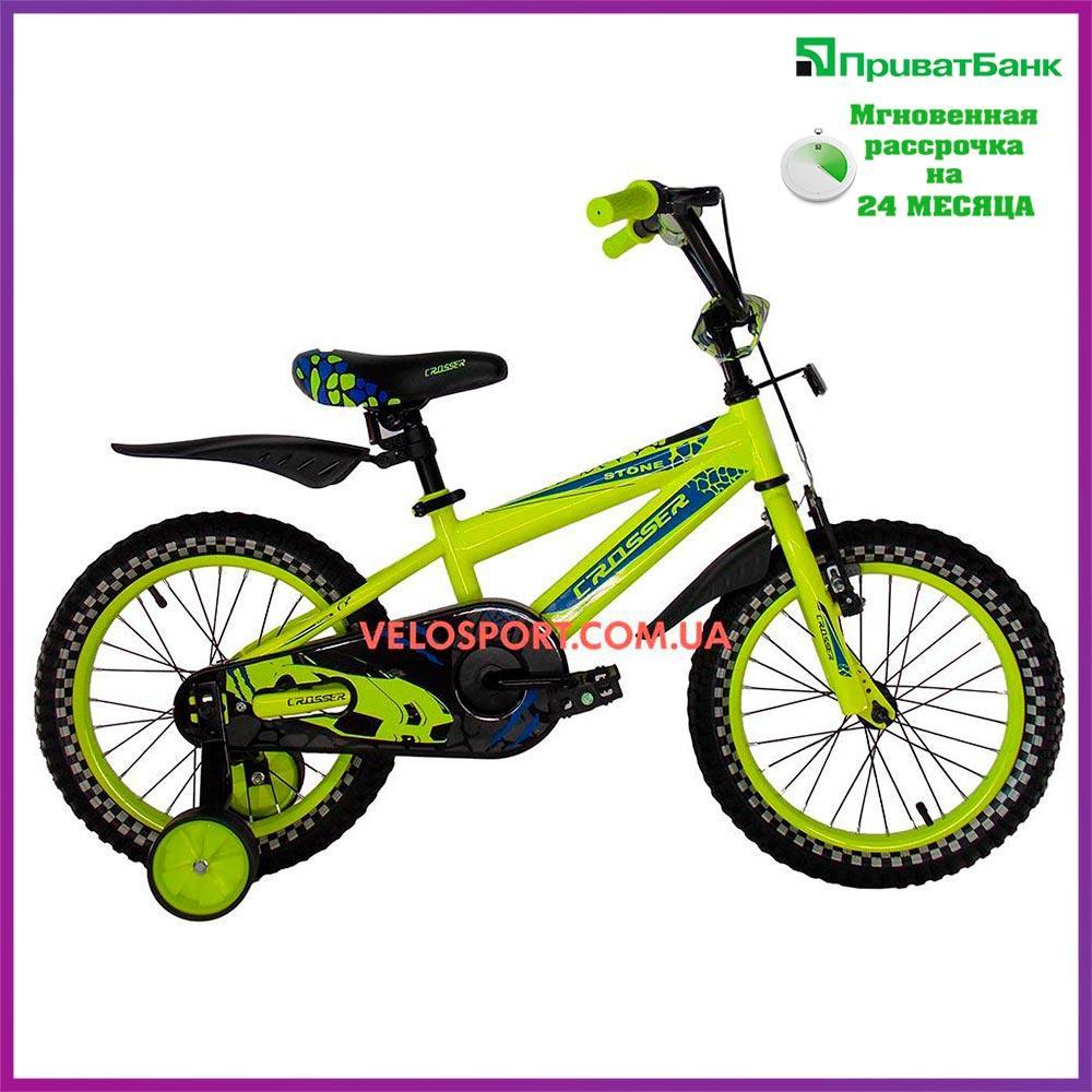 Детский велосипед Crosser Stone 16 дюймов желтый
