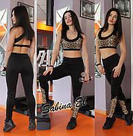 Женский Фитнес костюм с леопардовым топом (размер: 42-44 и 46-48), фото 1