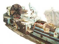 1М65 с РМЦ=3000 мм Станок токарно-винторезный
