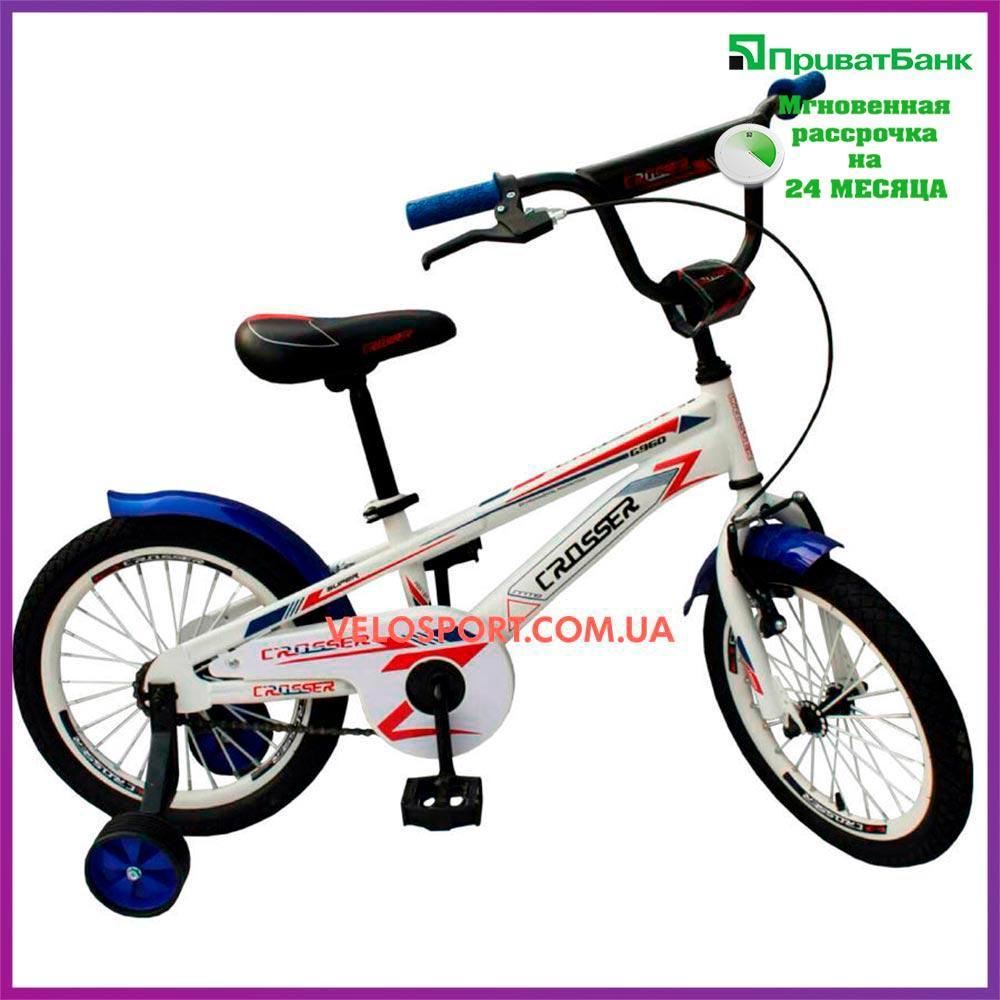 Детский велосипед Crosser G960 16 дюймов белый