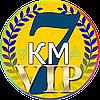 7 км VIP- Лучшие цены для оптовых покупателей