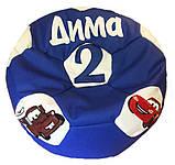 Мягкое Кресло мяч пуф с именем, фото 2
