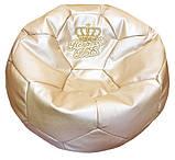 Мягкое Кресло мяч пуф с именем, фото 3