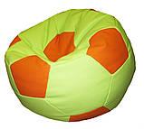 Мягкое Кресло мяч пуф с именем, фото 8