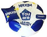 Пуфы мячи детские с именем, фото 5