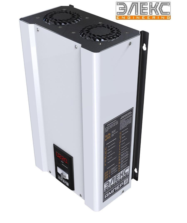 Стабилизатор напряжения однофазный бытовой Элекс Ампер - Р У16-1-40 v2.0 (9,0 кВт)