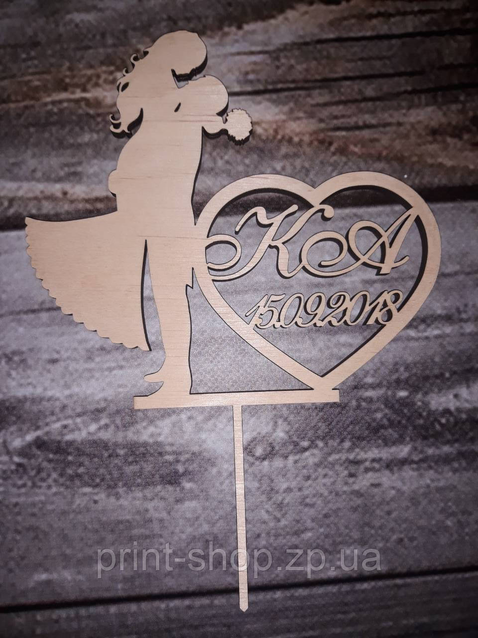 Фігурка для торта наречений з нареченою. Дата весілля та ініціали з дерева.