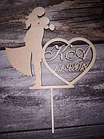 Фігурка для торта наречений з нареченою. Дата весілля та ініціали з дерева., фото 1