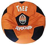 Пуфы мягкие Кресло-мяч Тачки с именем, фото 5