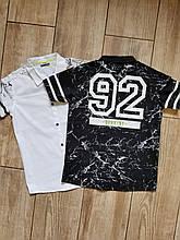 Стильная рубашка на мальчика 4 - 8 лет Производство Турция