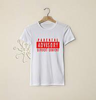 Мужская белая футболка, чоловіча футболка Parental Advisory Expilcit Content (красный лого), Реплика