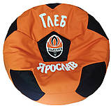 Бескаркасная мебель Кресло-мяч Тачки с именем, фото 5