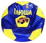Бескаркасная мебель Кресло-мяч Тачки с именем, фото 10
