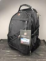 Чорний Швейцарський Рюкзак Wenger Swissgear - вихід для USB, навушників + дощовик (Черный Швейцарский Рюкзак)