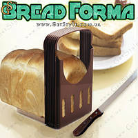 """Форма для нарезки хлеба - """"Bread Forma"""""""