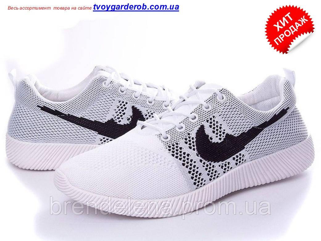 Стильные мужские кроссовки  р40-43 (код 7530-00)