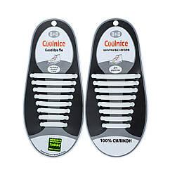 Силиконовые шнурки Coolnice В10 Белые, КОД: 151081