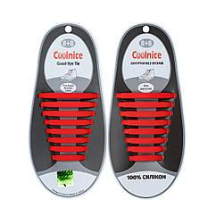 Силиконовые шнурки Coolnice В02 Красные, КОД: 151082