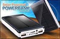 Повер банк Power Bank 30000 mAh на солнечных батареях 2 USB