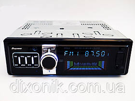 Автомагнитола пионер Pioneer 102 DVD USB+Sd съемная панель