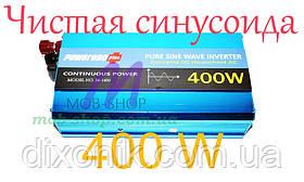 Инвертор преобразователь напряжения Power Inverter Powerone 400W с чистой синусоидой AC/DC 12V в 220V