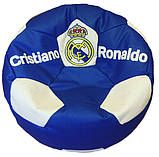 Крісло-м'яч футбол Бос молокосос, фото 2