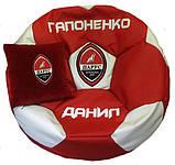 Крісло-м'яч футбол Бос молокосос, фото 8