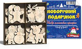 Новогодний подарок Зірка Набор украшений 286360, КОД: 258214