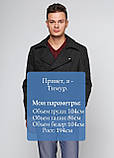 Полупальто мужское Antony Morato цвет серый размер 52 54 арт MJ1168/T5000, фото 4