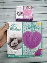 Отпечатки новорожденного