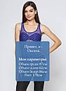 Майка женская Maison Scotch цвет синий размер L арт 1321.03.51753, фото 4