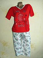 """Пижама женская с бриджами """"K.S.M"""" размер 44-46"""