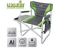 Кресло складное Risor NF (с откидным столиком)