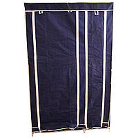 Складной тканевый шкаф Сlothes rail with protective cover 28109 D1021