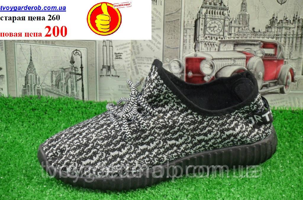 Стильные мужские кроссовки серые р( 40)