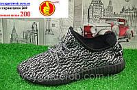 Стильные мужские кроссовки серые р( 40), фото 1
